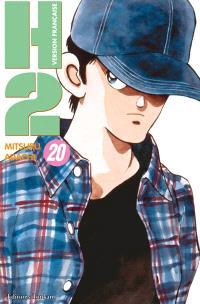 H2. Volume 20
