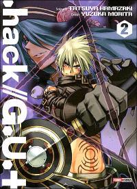 Hack GU. Volume 2