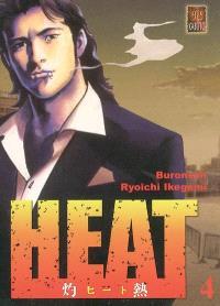 Heat. Volume 4