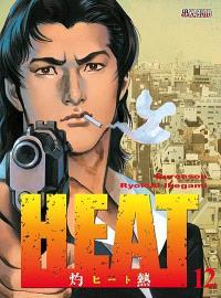 Heat. Volume 12