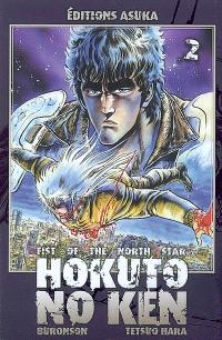 Hokuto no Ken : fist of the North Star. Volume 2