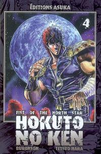 Hokuto no Ken : fist of the North Star. Volume 4