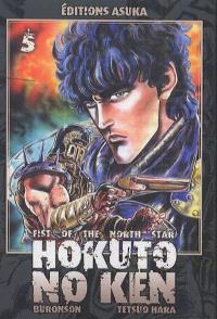 Hokuto no Ken : fist of the North Star. Volume 5