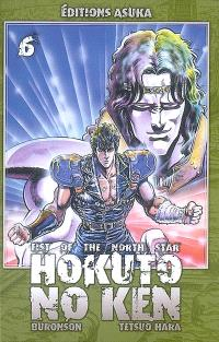 Hokuto no Ken : fist of the North Star. Volume 6