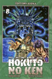 Hokuto no Ken : fist of the North Star. Volume 8
