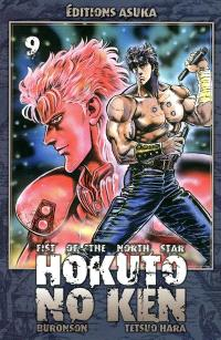Hokuto no Ken : fist of the North Star. Volume 9