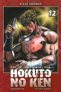 Hokuto no Ken : fist of the North Star. Volume 12