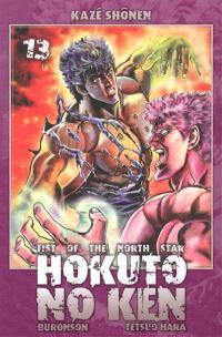 Hokuto no Ken : fist of the North Star. Volume 13