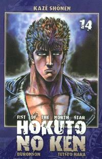 Hokuto no Ken : fist of the North Star. Volume 14