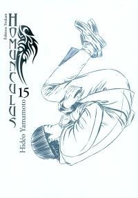 Homunculus. Volume 15