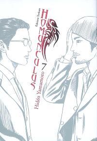 Homunculus. Volume 7