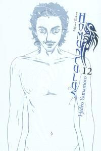 Homunculus. Volume 12