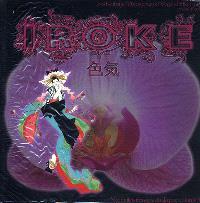 Iroke