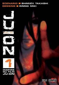 Ju-on. Volume 1