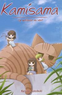 Kamisama. Volume 1, La mélodie du vent