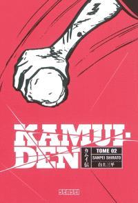 Kamui-den. Volume 2