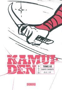 Kamui-den. Volume 3