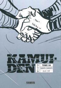 Kamui-den. Volume 4