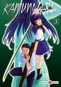 Kamunagara. Volume 3