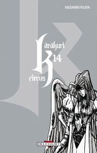 Karakuri circus. Volume 14