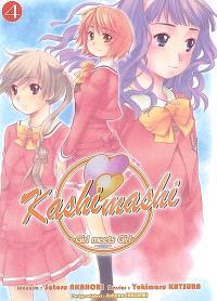Kashimashi : girl meets girl. Volume 4