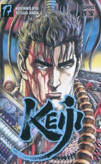 Keiji. Volume 17