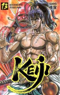 Keiji. Volume 13