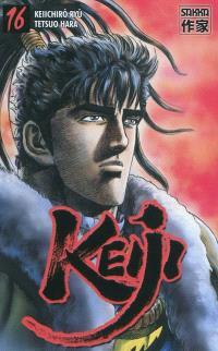 Keiji. Volume 16