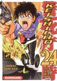 Keishicho 24 : les flics de la mort. Volume 2