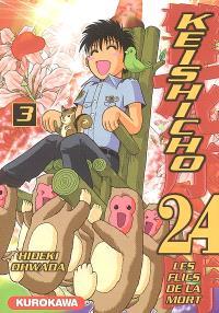 Keishicho 24 : les flics de la mort. Volume 3