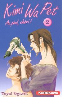 Kimi Wa Pet : au pied, chéri !. Volume 2