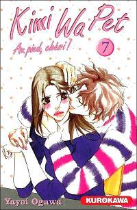 Kimi Wa Pet : au pied, chéri !. Volume 7