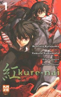 Kure-Nai. Volume 1