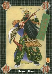 L'Opéra de Pékin. Volume 3