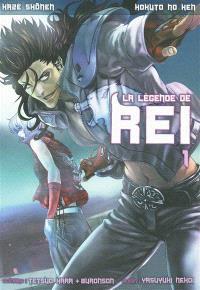 La légende de Rei. Volume 1