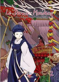 Le dernier Moudang. Volume 2