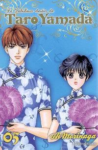 Le fabuleux destin de Taro Yamada. Volume 5