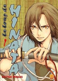 Le loup de Hinata. Volume 1