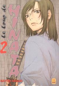 Le loup de Hinata. Volume 2