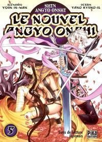 Le nouvel Angyo Onshi. Volume 5