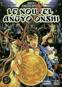 Le nouvel Angyo Onshi. Volume 7
