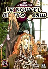Le nouvel Angyo Onshi. Volume 12