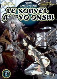 Le nouvel Angyo Onshi. Volume 13