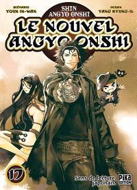 Le nouvel Angyo Onshi. Volume 17