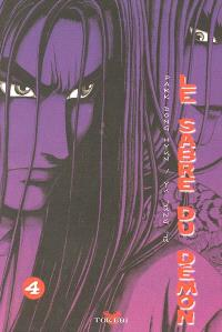 Le sabre du démon. Volume 4