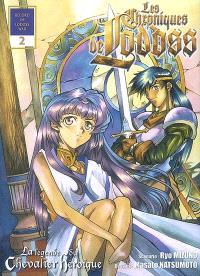 Les chroniques de Lodoss : la légende du chevalier héroïque. Volume 2