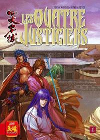 Les quatre justiciers. Volume 1