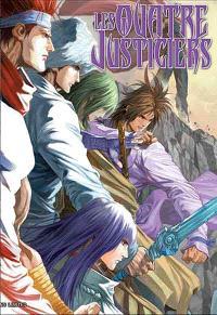 Les quatre justiciers. Volume 4