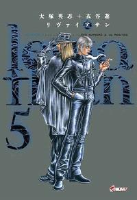 Léviathan. Volume 5