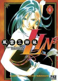 Lin 3, les trois soeurs intrépides. Volume 4